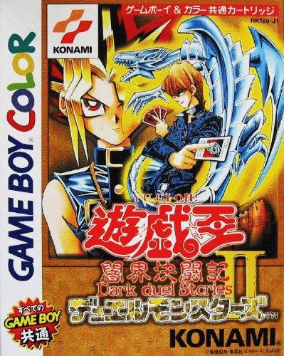 Yu-Gi-Oh Dark Duel Stories 2