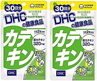DHC カテキン 30日分 × 2袋