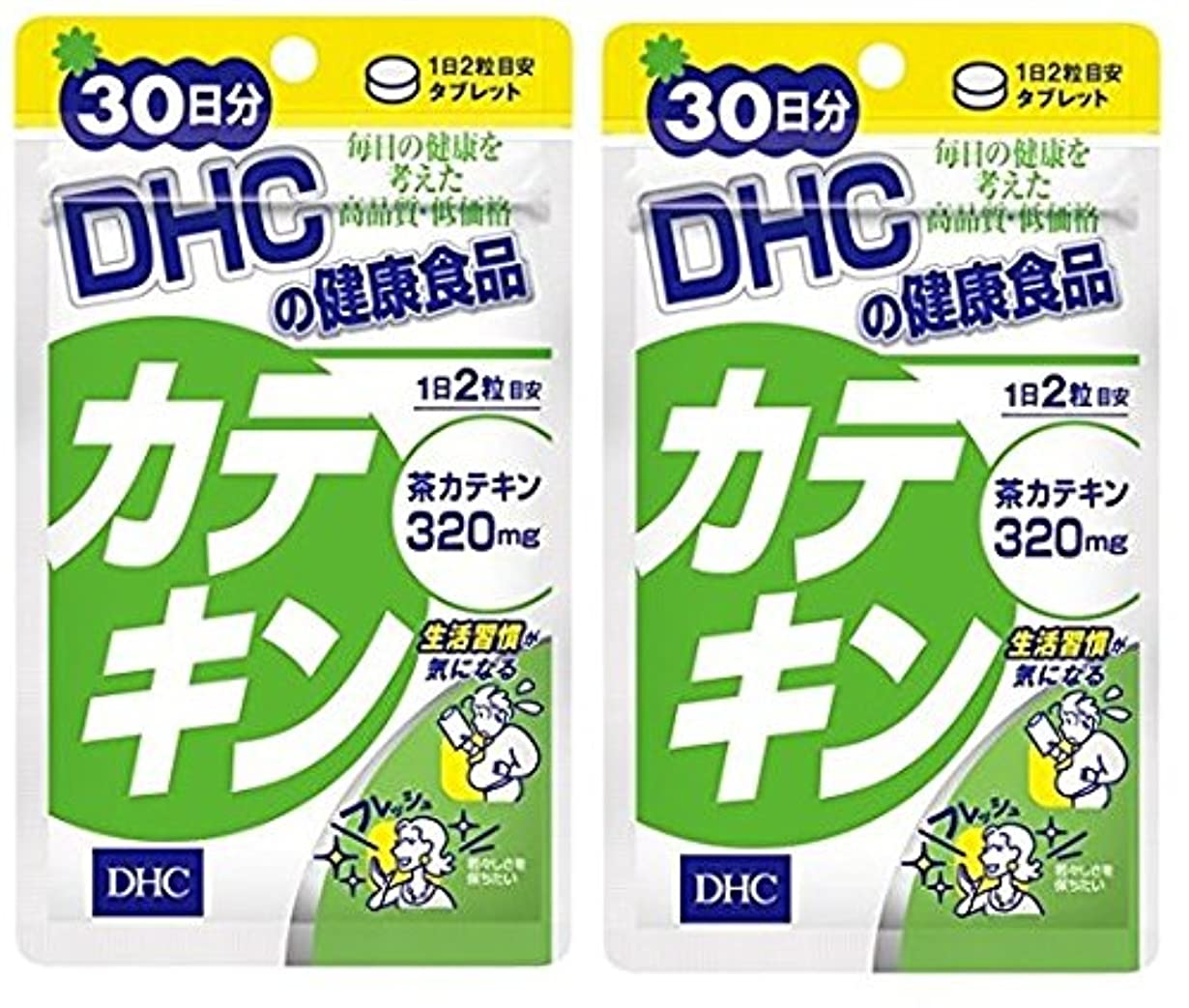 もつれ魔術裁判官DHC カテキン 30日分 × 2袋