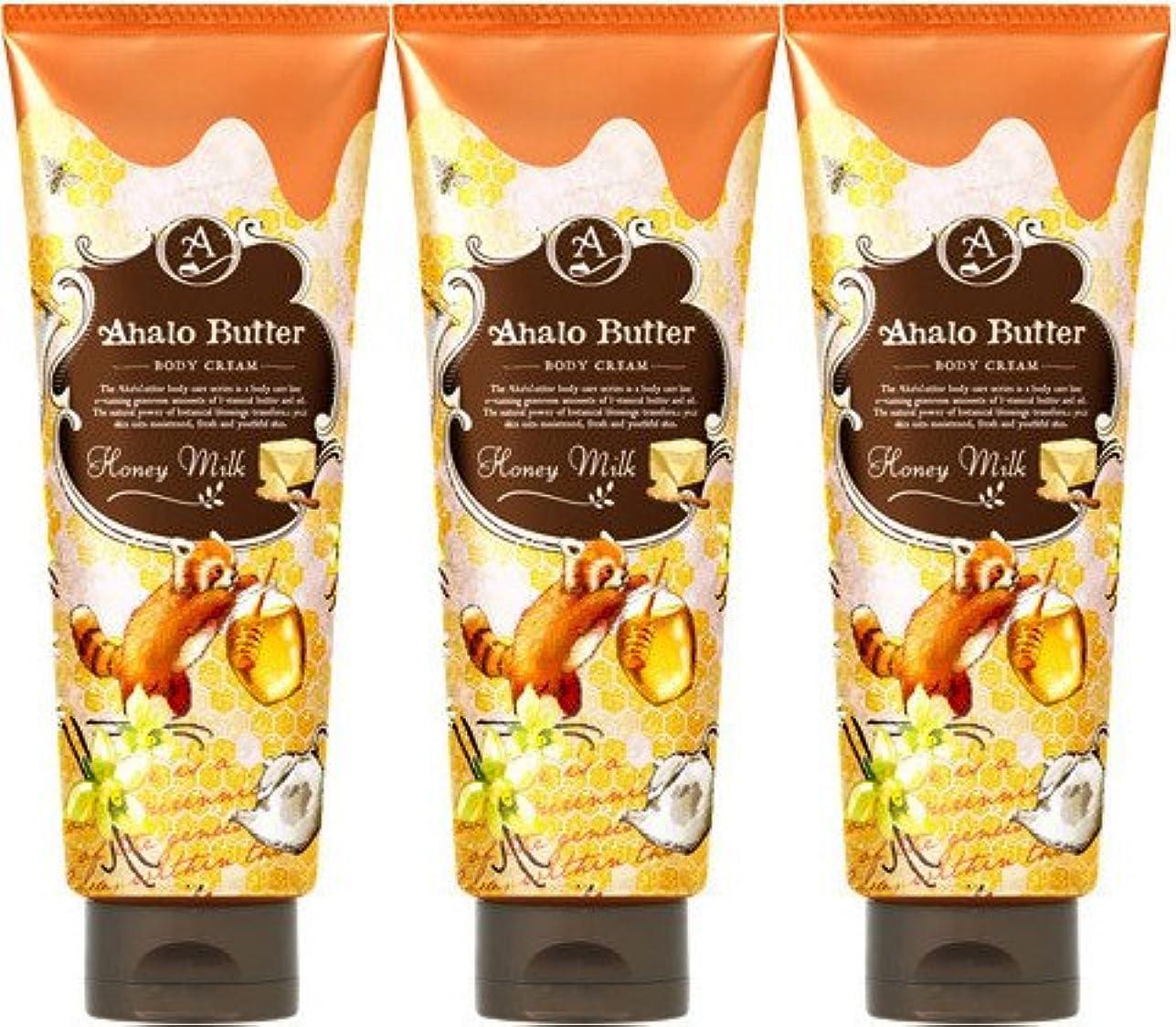 リール背が高い租界【3個セット】Ahalo butter(アハロバター) ボディクリーム ハニーミルク 150g