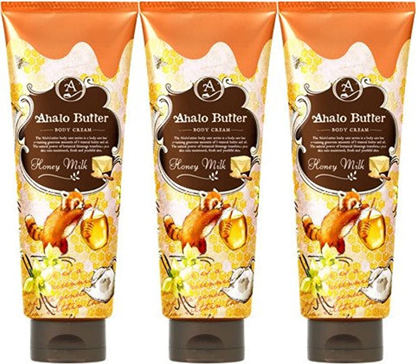 暫定の必要休憩【3個セット】Ahalo butter(アハロバター) ボディクリーム ハニーミルク 150g