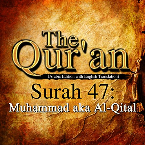 The Qur'an: Surah 47 - Muhammad aka Al-Qital cover art