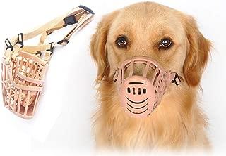 ANSIMITE ペット用マスク アヒル口の形マスク 犬用無駄吠え 拾い食い 噛みつき しつけ 家具破壊防止 キズ舐め止め 口輪 小型犬 中型犬 大型犬 多様な寸法 (M, ベージュ)
