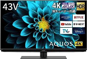 シャープ 43V型 液晶 テレビ AQUOS 4T-C43DL1 4K チューナー内蔵 Android TV (2021年モデル)