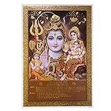 Bild Shiva Parvati Ganesha Kartikeya 48x33cm Gottheit