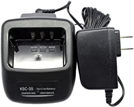 KSC-35S Rapid Battery Charger 110V/220V for Kenwood Two Way Radio for KNB-45L KNB-45 TK-2207/3207 TK-2207G/3207G TK-2217/3217