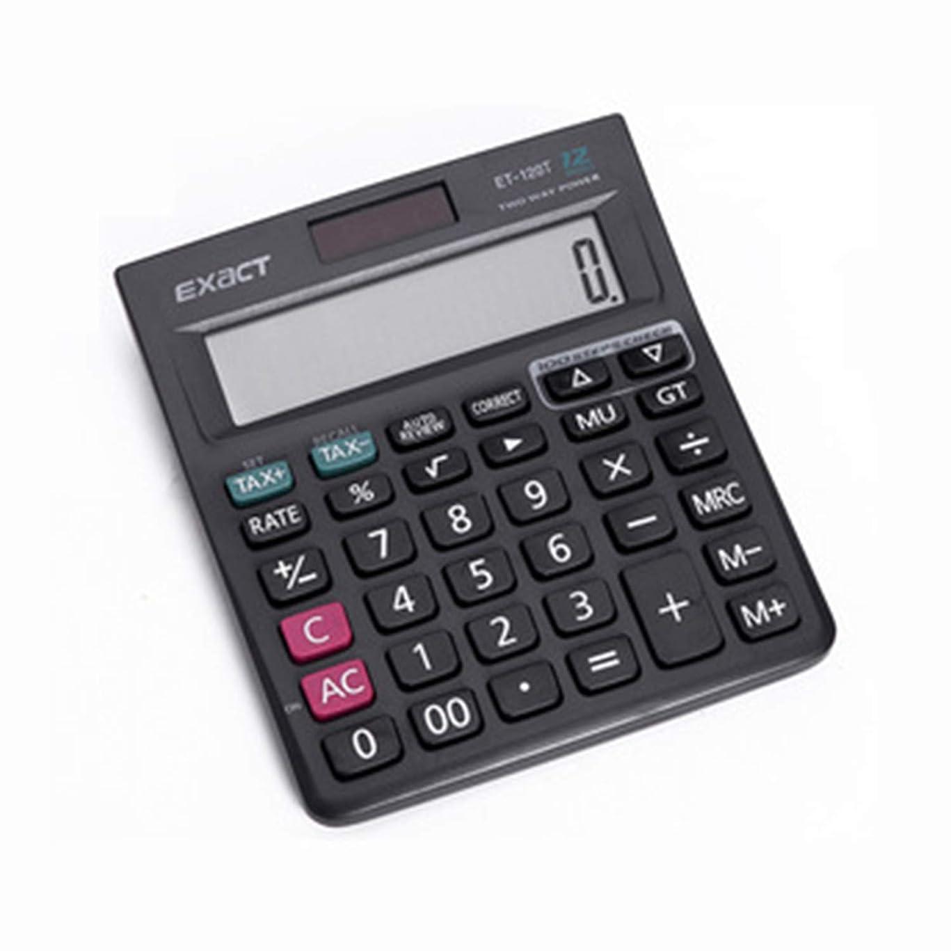 属性申し立てこっそりソーラー電卓税率チェック番号金融事務用品