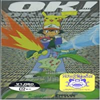 Opening Theme Song [Cd3] by Pokemon (2000-02-02)