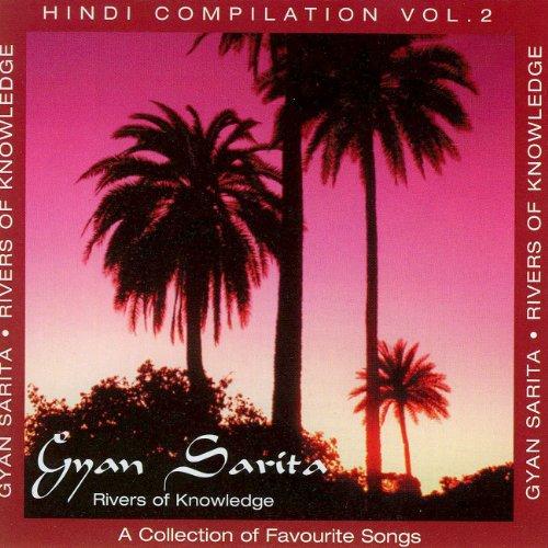 Gyan Sarita audiobook cover art