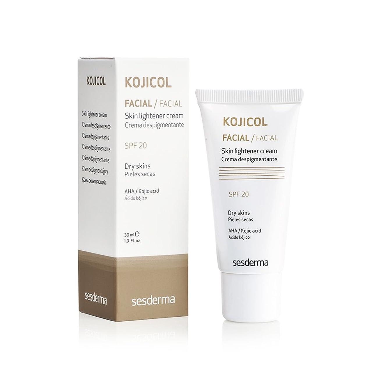 気性豊富な冷蔵庫Sesderma Kojicol Depigmenting Cream 30ml [並行輸入品]