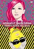mihimaCLIP Special Edition~HIROKO & miCKun...[DVD]