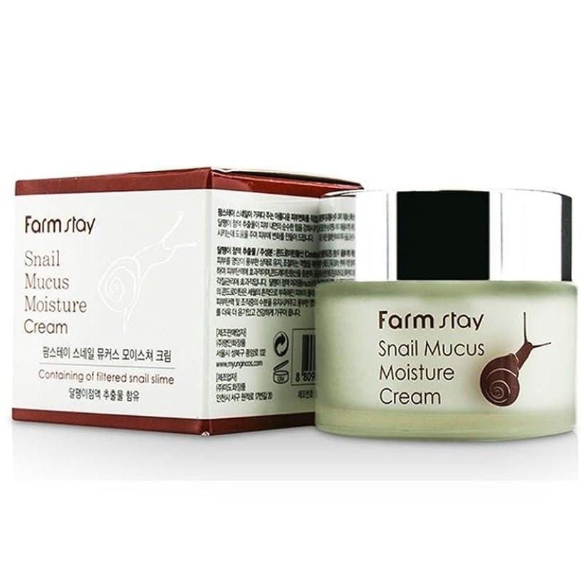 検索エンジンマーケティング老人セッションFarm Stay Snail Mucus Moisture Cream 50g/ファームステイ スネイル ミューカス モイスチャー クリーム 50g [並行輸入品]