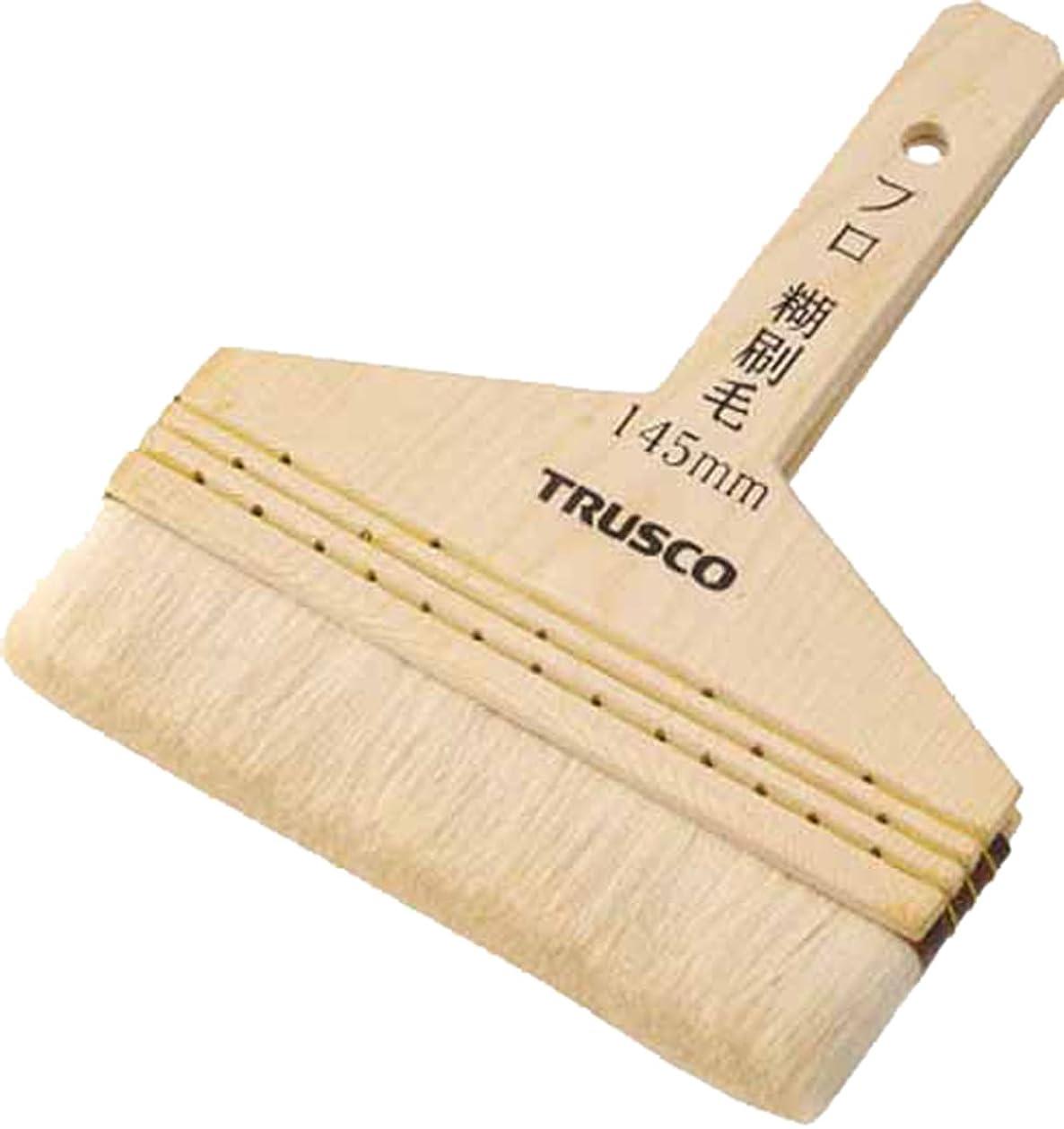 キノコ遵守する眠いですTRUSCO(トラスコ) プロ用糊刷毛 5寸 TPB-473