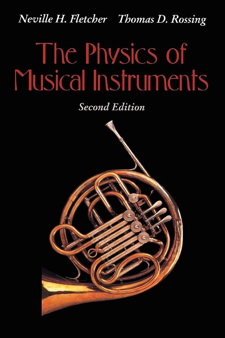 ナプキン赤面やるThe Physics of Musical Instruments