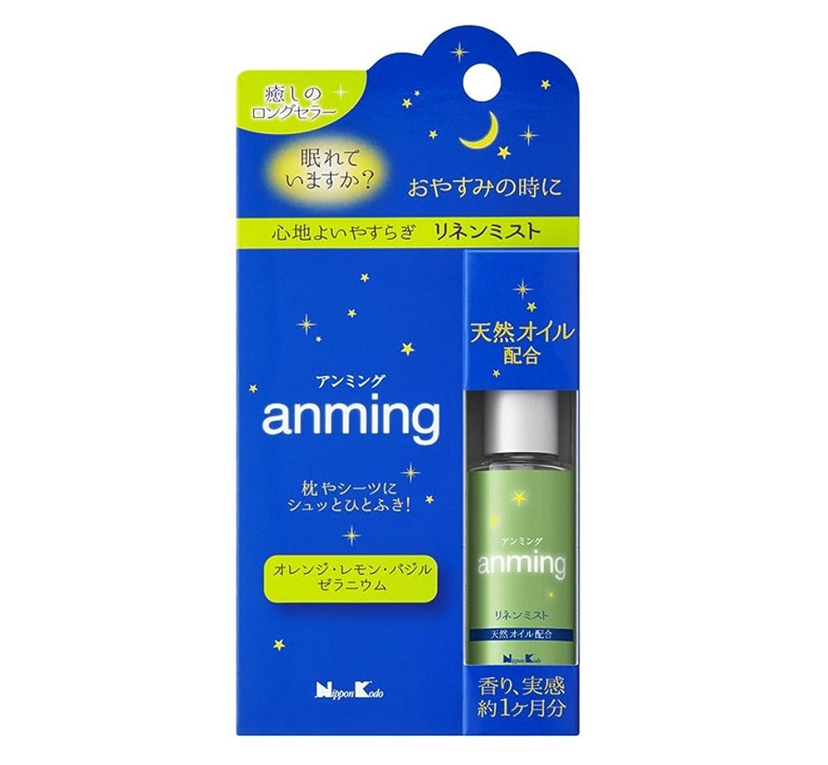 イル印刷する分解するアンミング リネンミスト 15ml