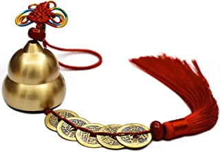 Golden Yellow Chinese Feng Shui Bell, Brass Bell for Weath and Safety, 5 Pieces Chinese Knot Lucky Coins for Weath and Suc...