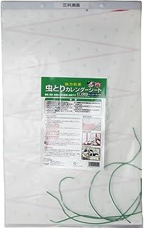 【ケース】虫とりカレンダーシート 1ケース(10枚綴り×10袋)