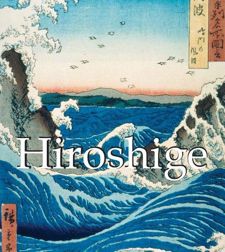 Hiroshige (Mega Square) (English Edition)