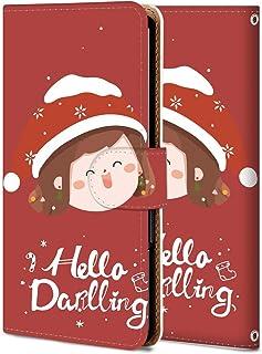 GRATINA KYV48 ケース 手帳型 カバー スマホケース おしゃれ かわいい 耐衝撃 花柄 人気 純正 全機種対応 圣诞帽女孩 レトロ 9824159