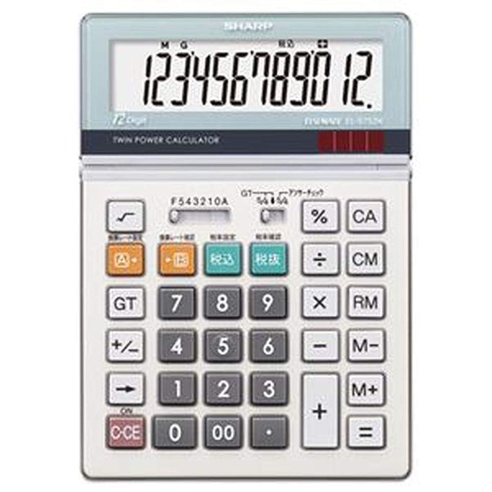 インデックス傾向があります食事==まとめ== ?シャープ?SHARP?実務電卓?12桁?セミデスクタイプ?EL-S752K-X?1台?-×2セット-