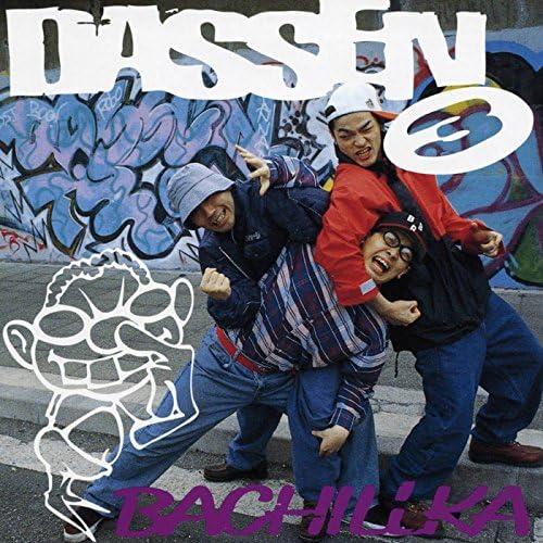 DASSEN3