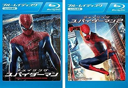 アメイジング スパイダーマン 1、2 ブルーレイディスク [レンタル落ち] 全2巻セット [マーケットプレイスDVDセット商品]