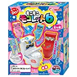 Japanese Candy in A Toilet New Version 6 soda pop & Kola Flavor Candy Powder Drink Toy Toilet 1 Pack