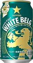サッポロ ホワイトベルグ [ 350ml×24本 ]