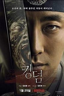 韓国ドラマ キングダム DVD全話セット