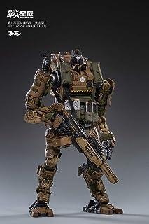 JOYTOY 暗源 1/18 09ST LEGION-FEAR (ASSAULT) レギオン 攻撃 メカ 装甲 可動フィギュア 新品予約 JT0609