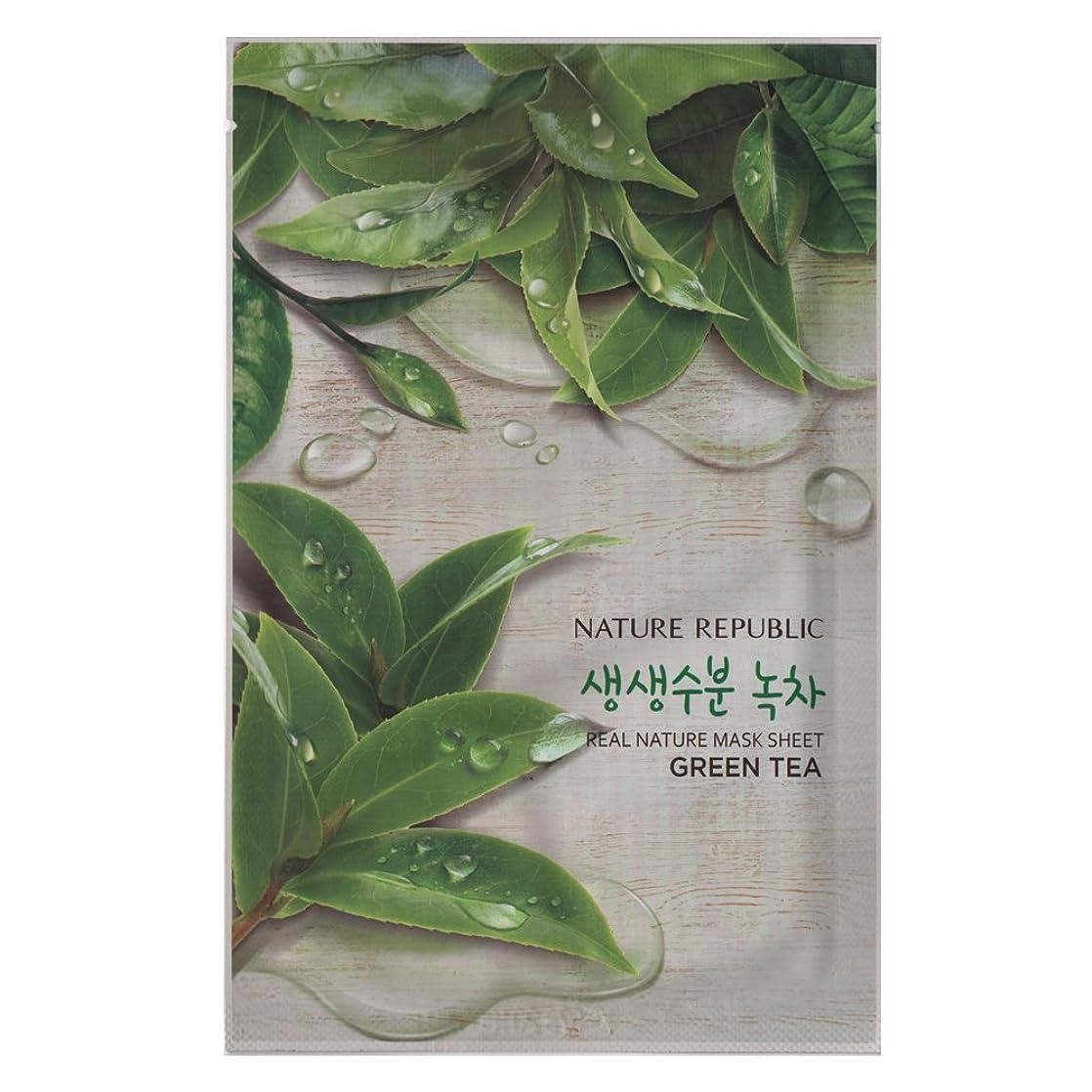 飢えバージンタンザニア[NATURE REPUBLIC] リアルネイチャー マスクシート Real Nature Mask Sheet (Green Tea (緑茶) 10個) [並行輸入品]