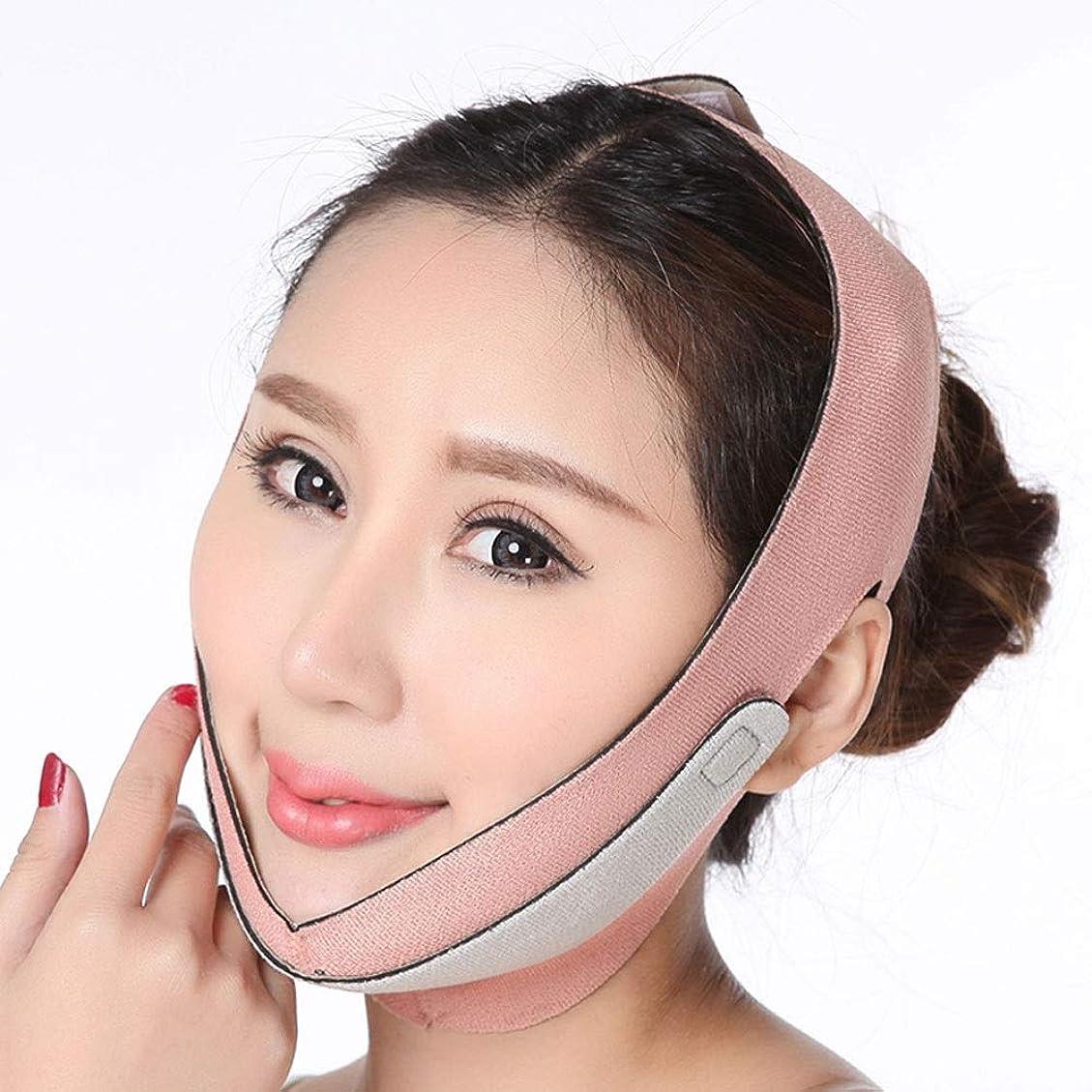 外部光広まったJia Jia- シンフェイス包帯シンフェイスマスクフェイスリフトアーティファクトレイズVフェイスシンフェイスフェイスリフティング美容マスク小フェイス包帯 顔面包帯 (色 : A)