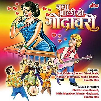 Bagha Aali Ho Godavari