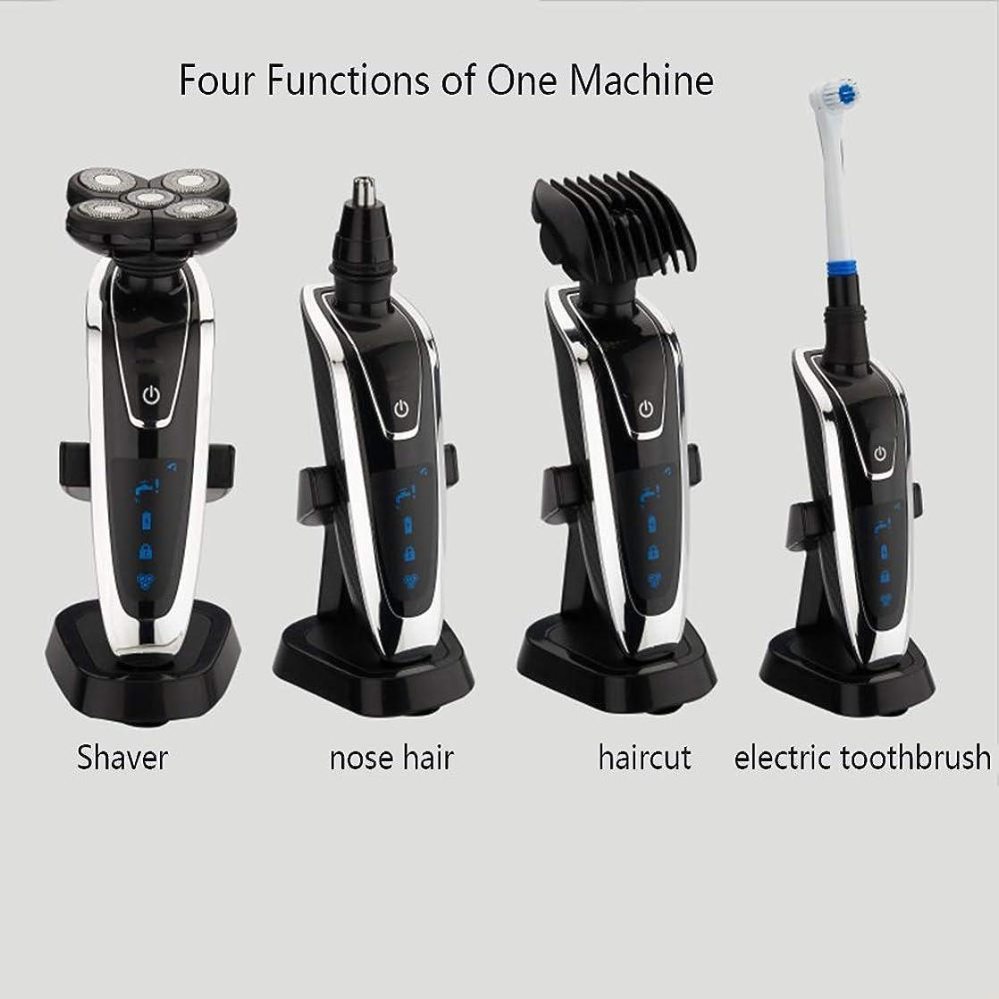 つまらないアラブサラボハブ4の1電動歯ブラシ、電動歯ブラシかみそりバリカン鼻毛トリマー