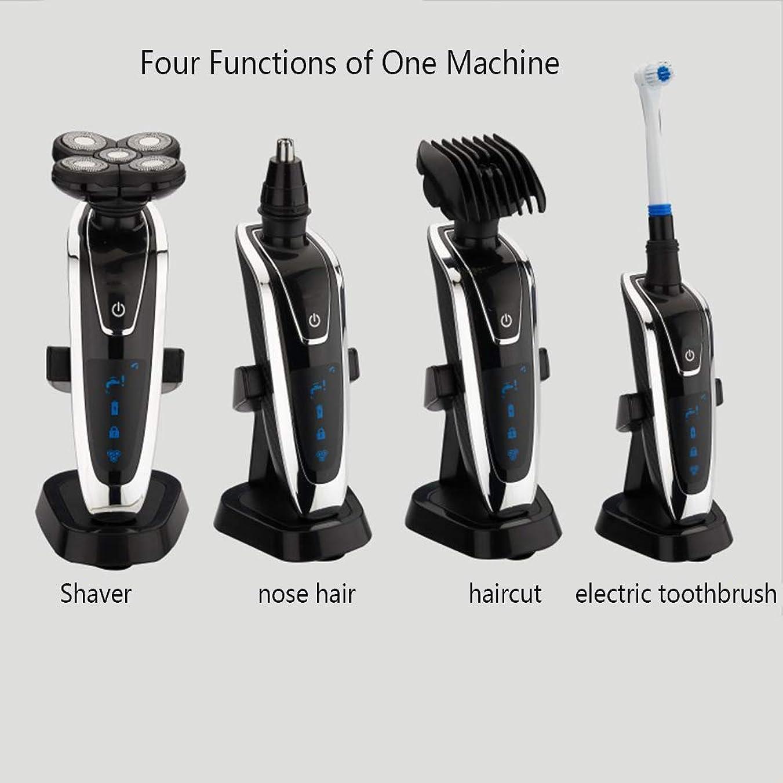委任する受け継ぐ生き返らせる4の1電動歯ブラシ、電動歯ブラシかみそりバリカン鼻毛トリマー