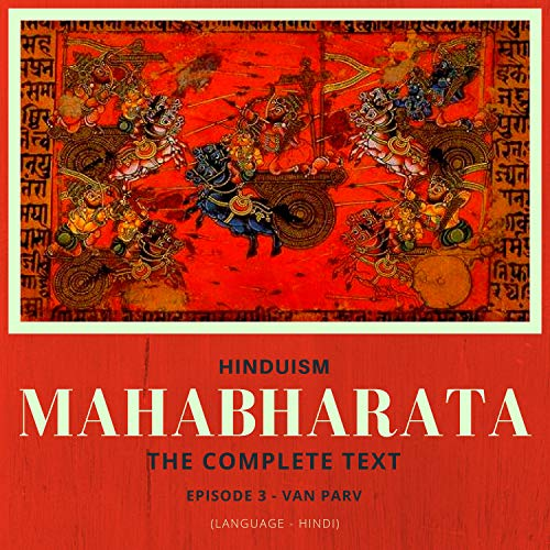 Hinduism: Mahabharata - The Complete Text, Episode 3 - Van Parv (Language - Hindi)
