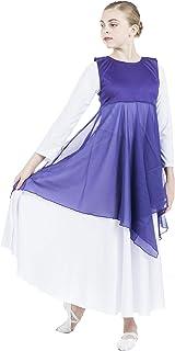 Danzcue Women's Worship Praise Dance Pullover Vest