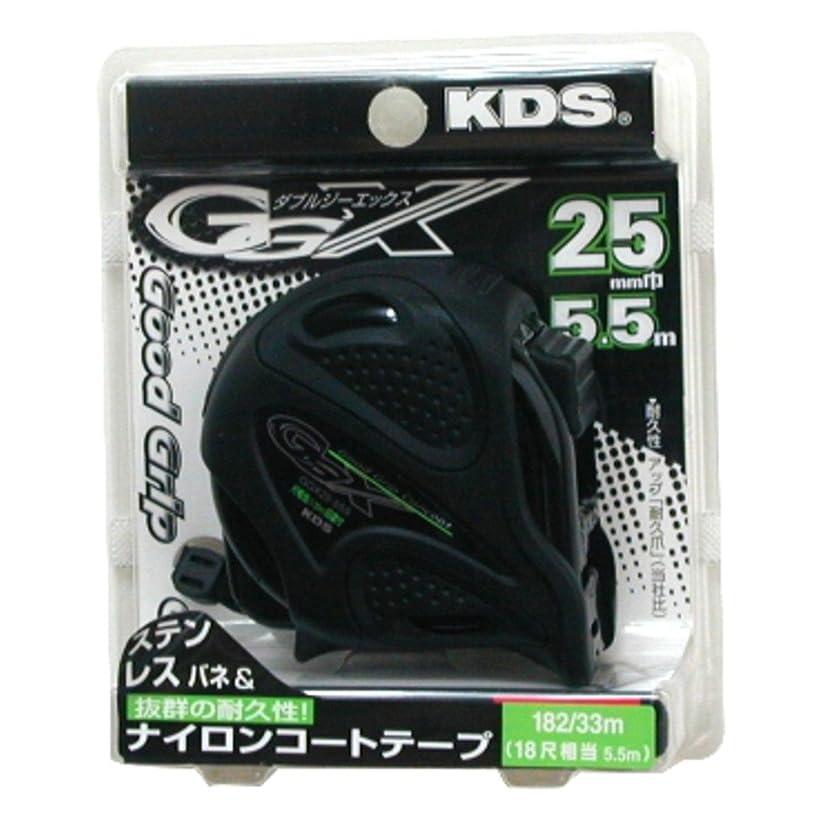 認知エキサイティングパトワムラテックKDS ダブルジーエックス25巾5.5m(まさめ)  GGX25-55S