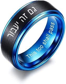 hebrew engraved wedding bands