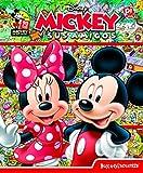 Busca y encuentra mickey y sus amigos (LF)