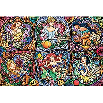 Beauty and the Beast Leezeshaw 5D DIY Diamond Painting By Number Kits Fameless Rhinestone Embroidery Paintings Pictures For Home Decor 25X75cm