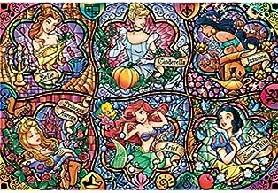 5D Diamond Painting Aladdin Kit