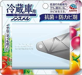 ノンスメル 冷蔵庫用 抗菌+防カビ剤 [1個入]