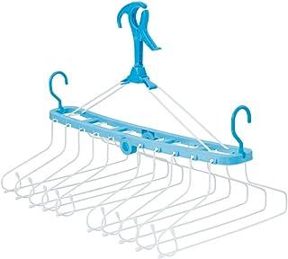 洗濯 物干し ハンガー マイランドリー2 ワイヤー ブルー 10連ハンガー 傾かず 干せる