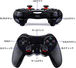PS4 コントローラー ワイヤレスコントローラー PS4 Pro/Slim PC対応 HD振動 連射 ゲームパッド ゲームコントローラー USB Bluetooth 接続 イヤホンジャック スピーカー内蔵 高耐久ボタン ブラック