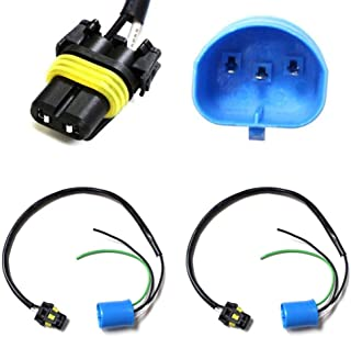 iJDMTOY (2) 9006-To-9007 Conversion Wires Adapters/Power Cords For Headlight Retrofit or Xenon Headlight Kit Installation