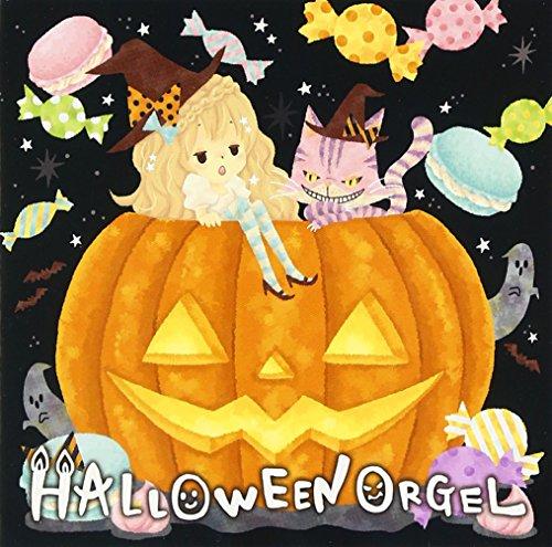 Halloween Orgel