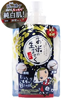 Komeya No Mayuchan fresh clay mask with rice yeast and sake kasu