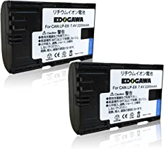 EDOGAWA CANON キャノン LP-E6 互換バッテリー2個セット EOS 5D Mark II EOS 5D Mark III EOS 5D Mark IV EOS 5DS EOS 5DS R EOS 6D EOS 7D EOS 7D...