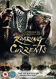 Roaring Currents [Edizione: Regno Unito] [Reino Unido] [DVD]
